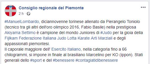 Manuel Lombardo Judo